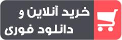 استیکر اسم سودابه طرح اسلامی محجبه
