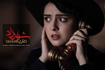 http://bayanbox.ir/view/594347857482706771/shahrzadseries-part-01-12.jpg