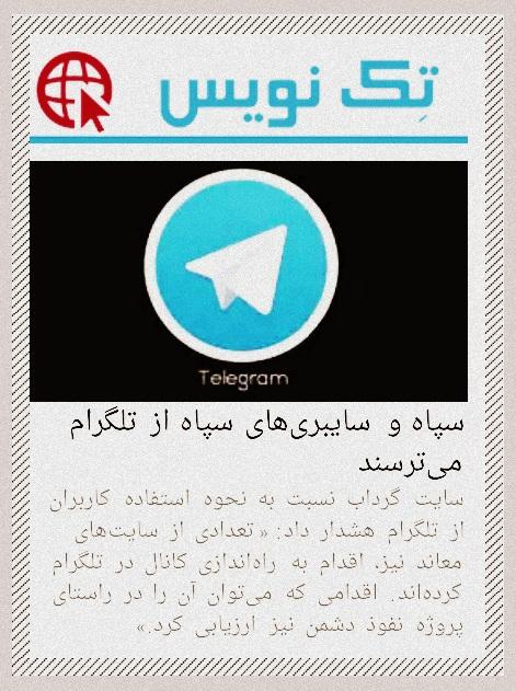 http://bayanbox.ir/view/5952485409714207529/0-011.jpg