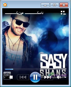 SASY Shans