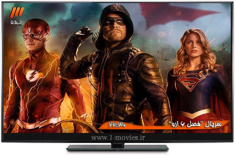 دانلود فصل هشتم 8 سریال Arrow زیرنویس
