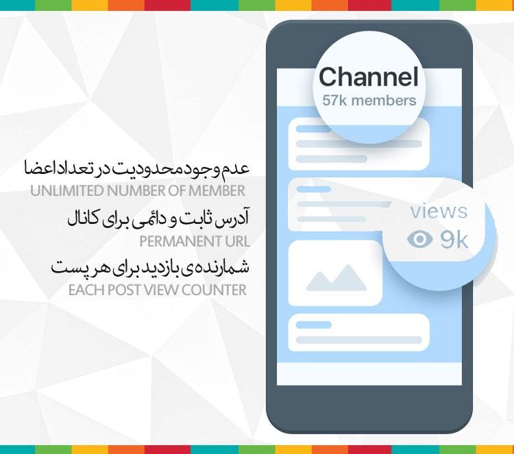 کانال+تلگرام+خفن