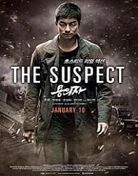 دانلود فیلم مظنون The Suspect 2013
