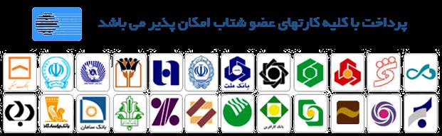 کسب درآمد ایرانی و واقعی