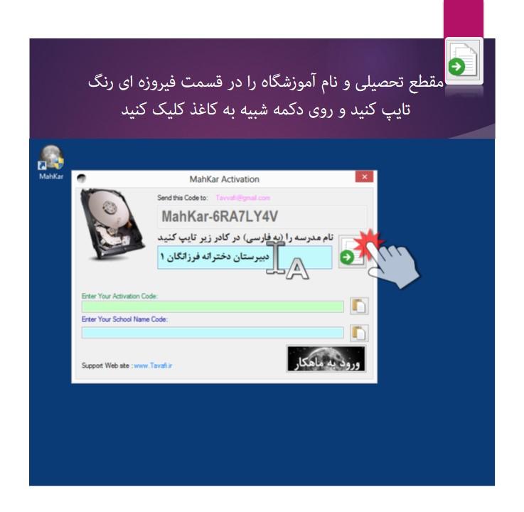 http://bayanbox.ir/view/6002298604575667094/Slide4.jpg