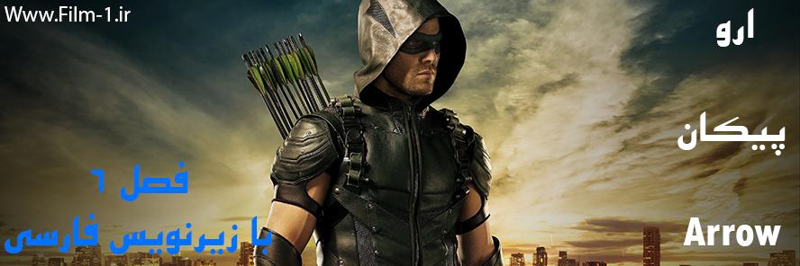 فصل 6 سریال Arrow