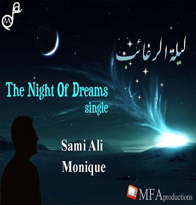 سامی علی و مونیک - شب آرزوها