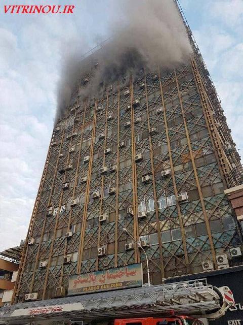 اخبار اجتماعی،ساختمان پلاسکو فرو ریخت،آخرین اخبار از ساختمان پلاسکو،ساختمان پلاسکو از جای خودش لرزید،اخبار حوادث،آتش سوزی ، ساختمان پلاسکو ،واقع در چهار راه استانبول ، عکس،ساختمان پلاسکو