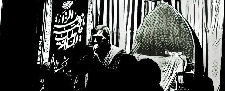 مراسم دهه دوم فاطمیه در شهر بردخون برگزارشد +گزارش تصویری