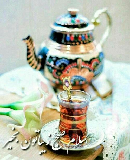 Image result for عکس نوشته یکشنبه