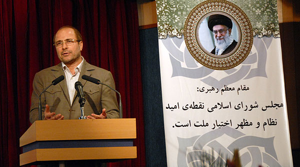 نشست مشترک نمایندگان مجلس شورای اسلامی و مدیران شهرداری تهران