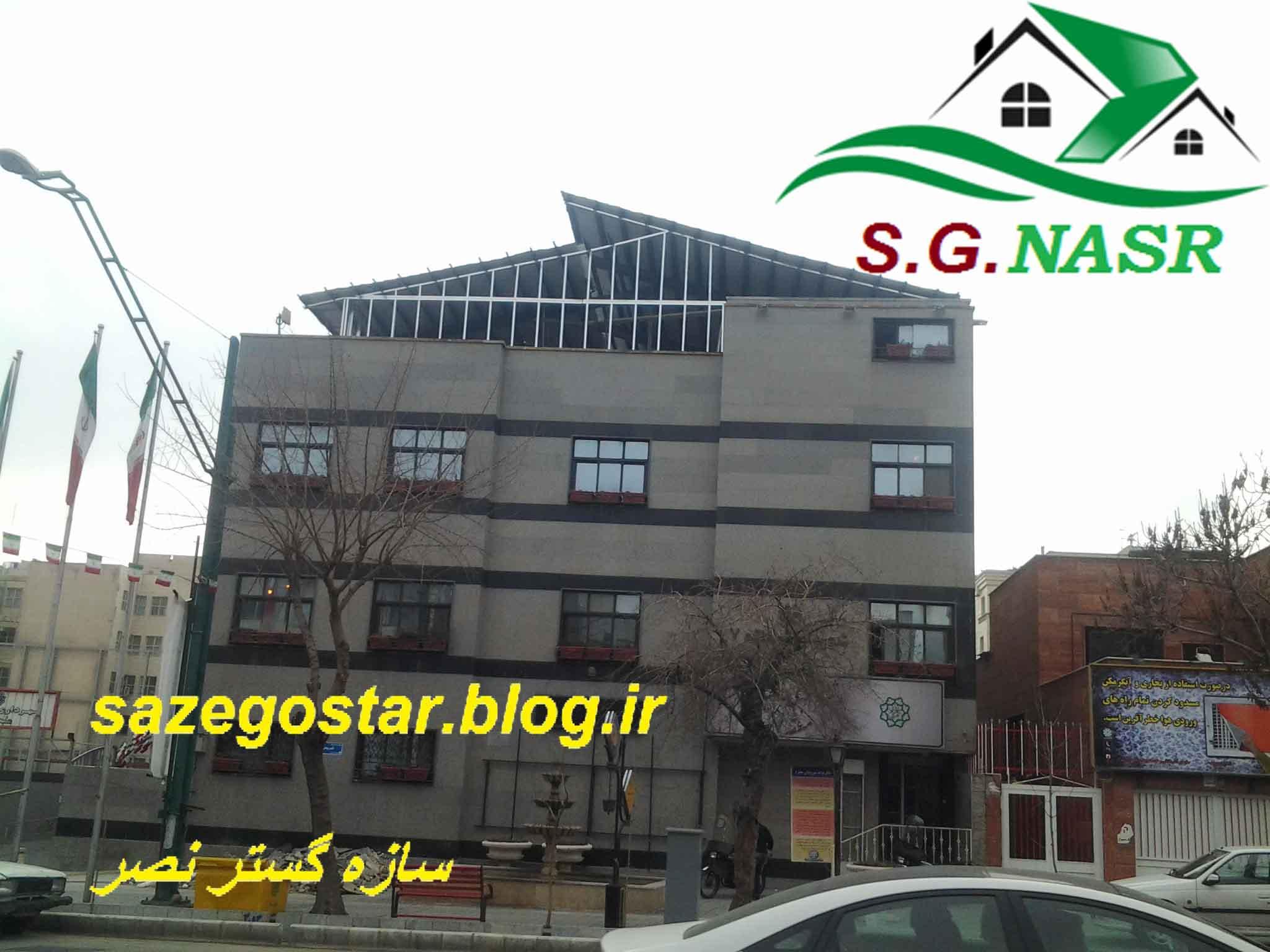 پروژه شهرداری 1