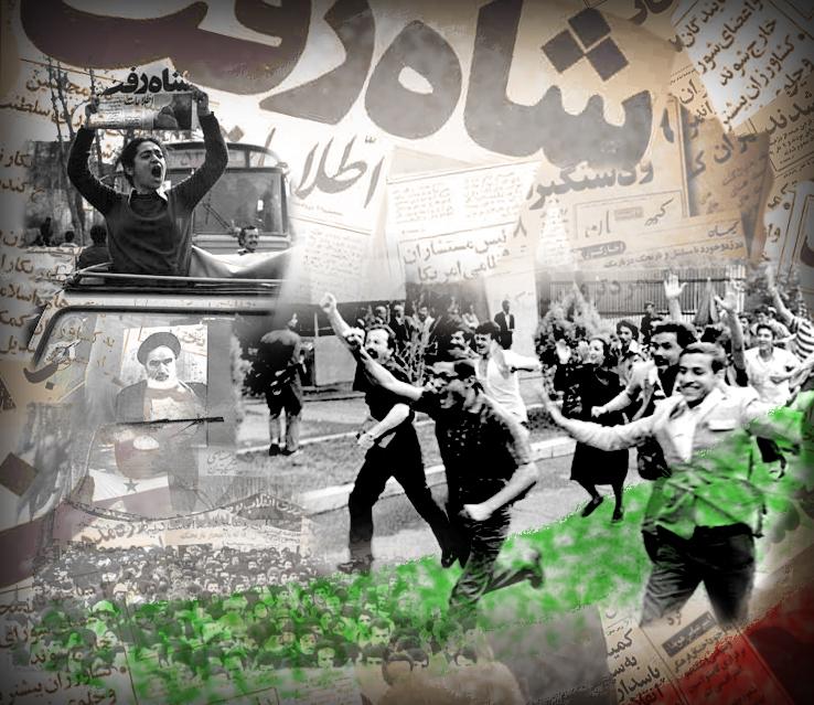 انقلاب اسلامی پیامبر اعظم(ص ) الگوی انقلاب اسلامی ایران (1)