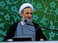 http://bayanbox.ir/view/6075473726205157697/Panahian-M-ImamSadeq-Ramezan96-08.jpg