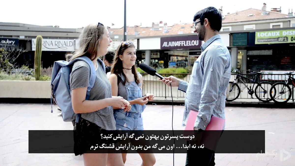 دانلود رایگان مستند انقلاب جنسی 2
