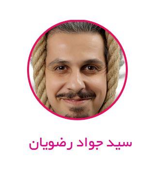 دانلود آهنگ جدید دانلود با لینک مستقیم     آهنگهای جدید ایرانی