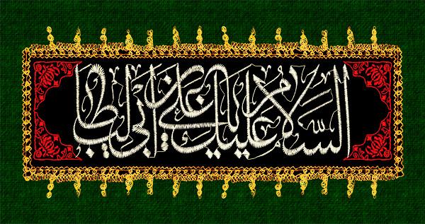 شهادت حضرت امیرالمومنین(ع)1396شب پنجم روح الله زنگنه