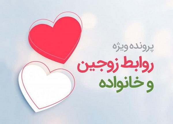 http://bayanbox.ir/view/6127549574288160284/r.jpg