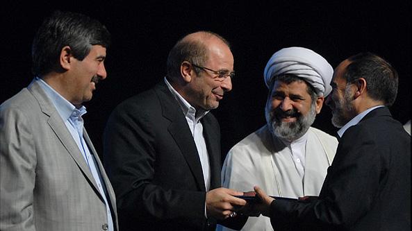 جشنواره شهید رجایی شهرداری تهران