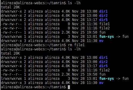 خط فرمان لینوکس دستور rm برای حذف فایلها و پوشه ها