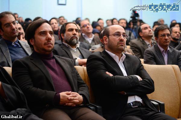 مراسم تکریم و معارفه مدیر کل ارتباطات و امور بین الملل شهرداری تهران