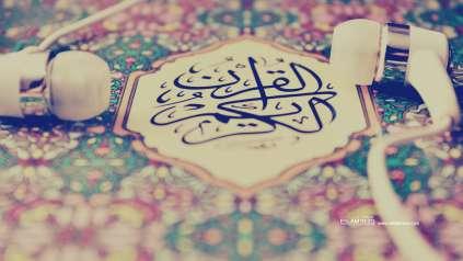ختم سوره لقمان قرآن