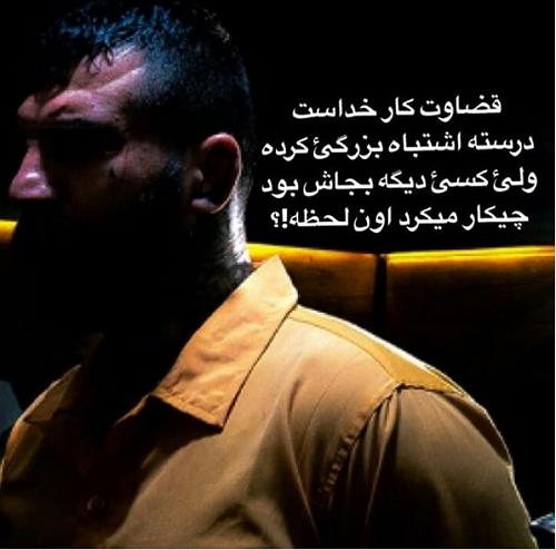 اگاهی شاپور تصاویر وحید مرادی در حین دستیگر شدن