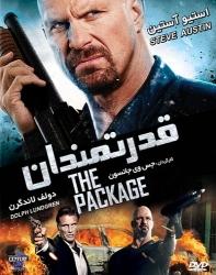 دانلود فیلم قدرتمندان (محموله) the package 2013 دوبله فارسی