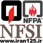 سایت جامع آتش نشانی ایران NFSI