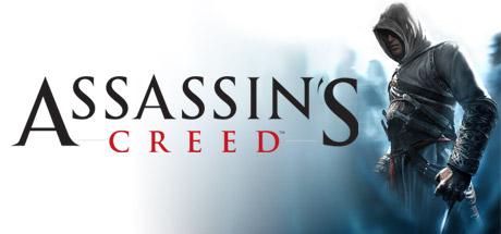 دانلود بازی ASSASSINS CREED 1 با حجم فوق فشرده 2.35 گیگابایت
