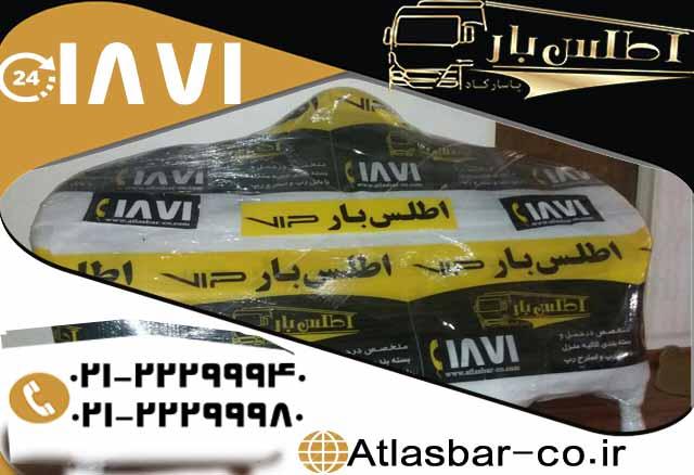 باربری در تهران و حمل اثاثیه منزل و بسته بندی اثاثیه