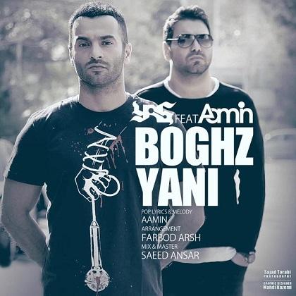 یاس - بغض یعنی, Yas - Boghz Yani