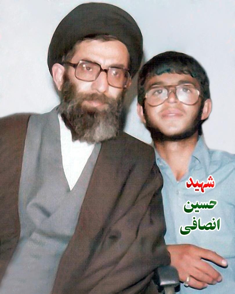 شهید حسین انصافی