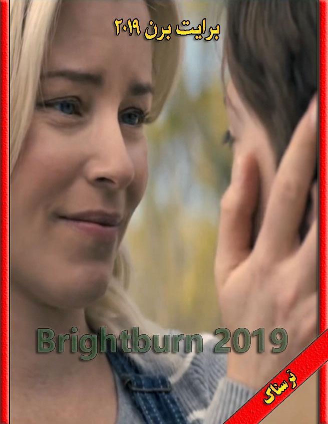 دانلود فیلم Brightburn 2019 با زیرنویس و دوبله فارسی