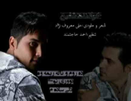 عکس علی معروف  زاده