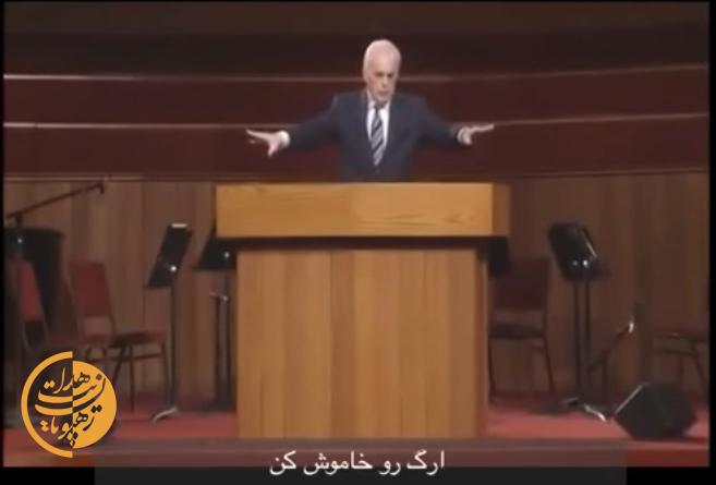 مسیحیت تبشیری