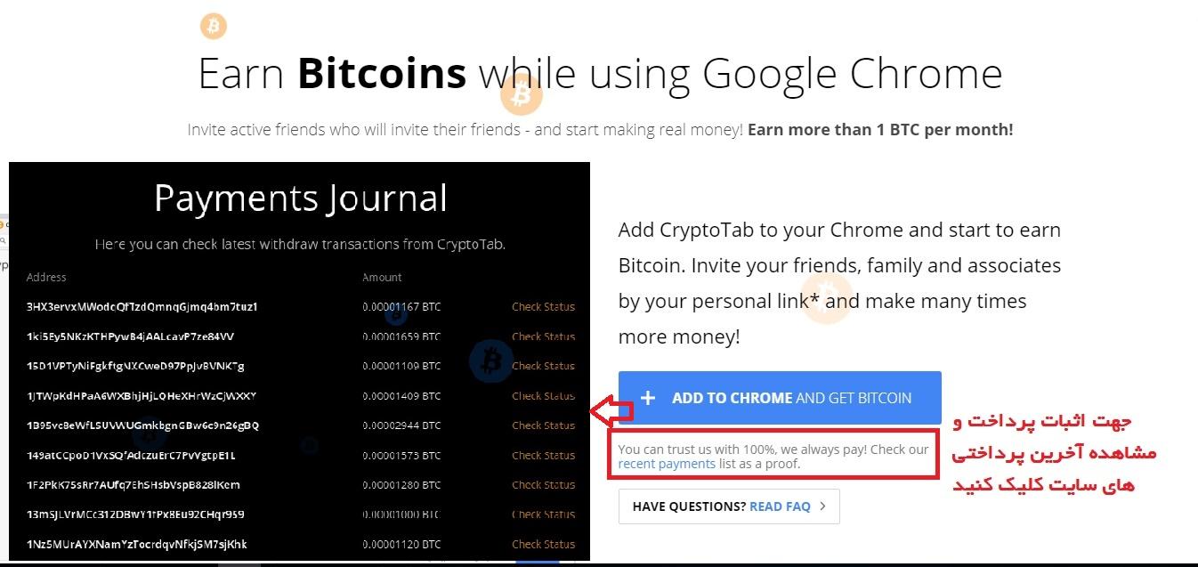 cryptotab-payments