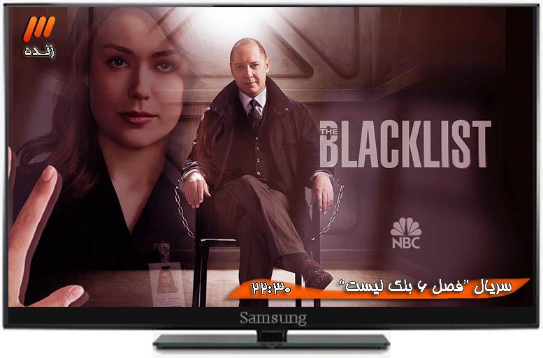 دانلود فصل ششم 6 سریال The Blacklist زیرنویس