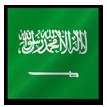 قاموس عربی به فارسی & قاموس فارسی به عربی