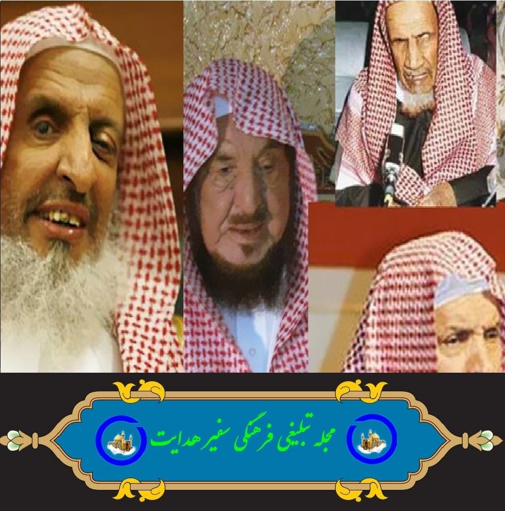 وهابى ها با آثار اسلامى سرزمین حجاز چه بر خوردى کردند؟