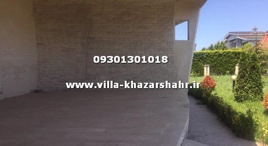 فروش ویلا در شهرک خزرشهر جنوبی