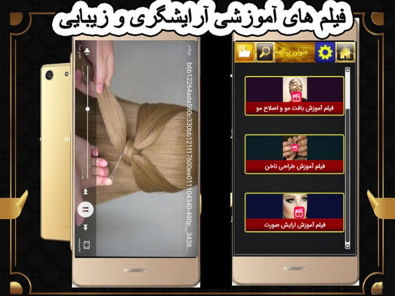 http://bayanbox.ir/view/6344951892754999851/0215.jpg