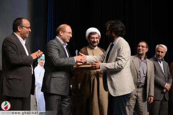 همایش تجلیل از جوانان برتر شهر تهران