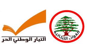 جریان ملی آزاد - القوات اللبنانیه