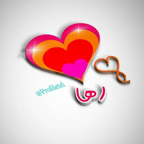 استیکر ایرانی تلگرام