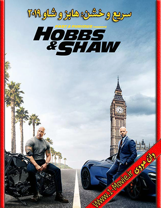دانلود فیلم Fast & Furious Presents Hobbs & Shaw 2019