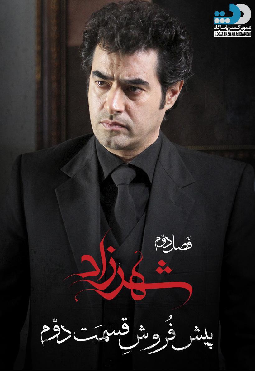 http://bayanbox.ir/view/6367225723144987955/shahrza2-2.jpg
