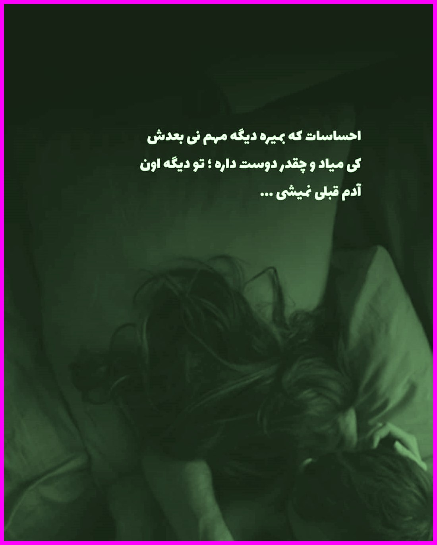 تنهایی عکس