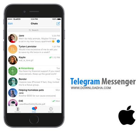 دانلود آخرین نسخه تلگرام برای کاربران IPAD/Iphone