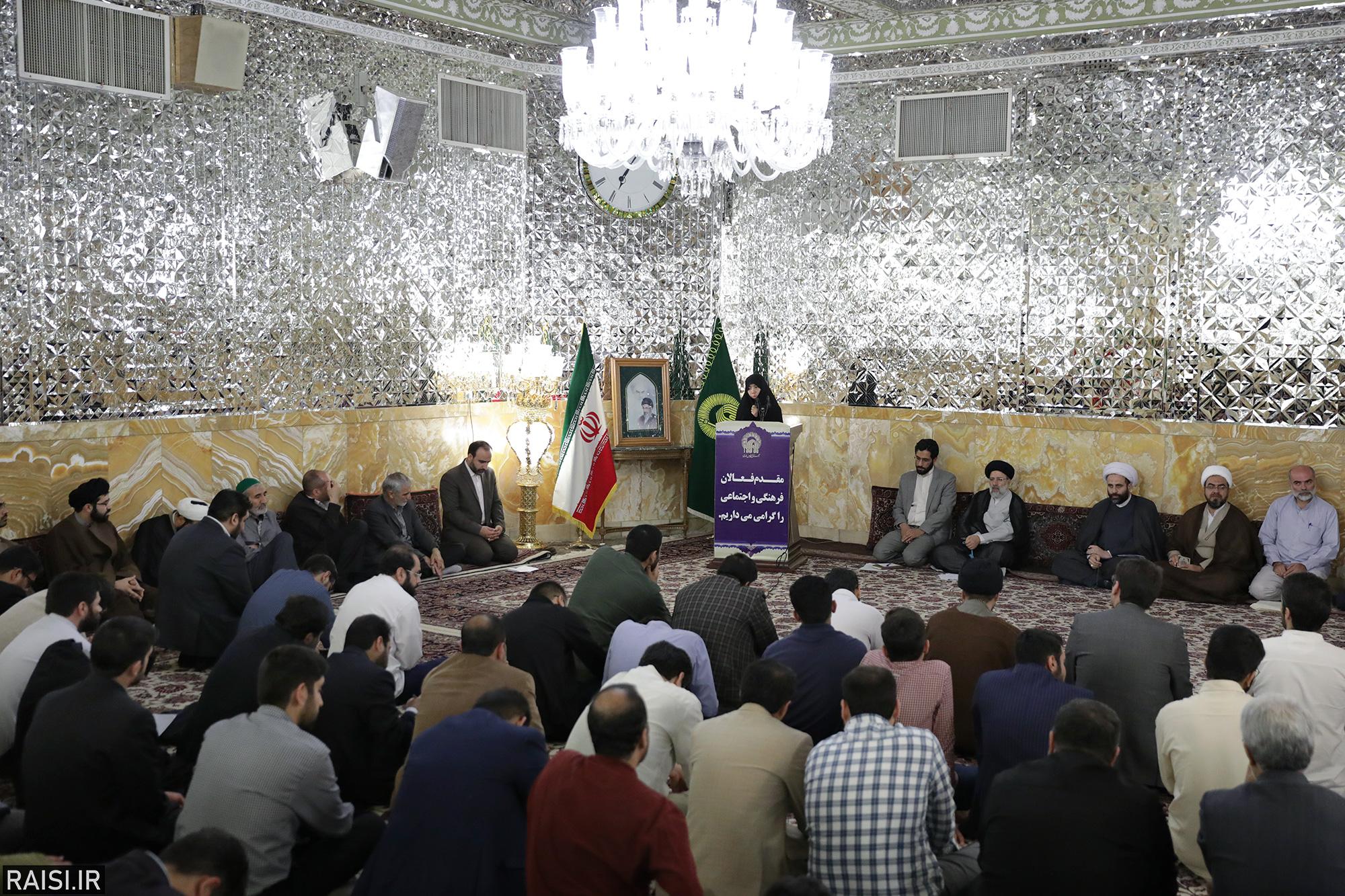 دیدار و گفتگوی جمعی از فعالان فرهنگی و اجتماعی مشهد مقدس با حجتالاسلام رئیسی